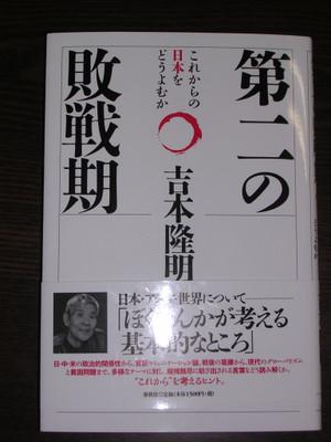 Dscn0638