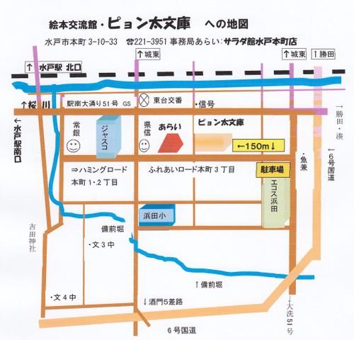 ピョン太文庫への地図