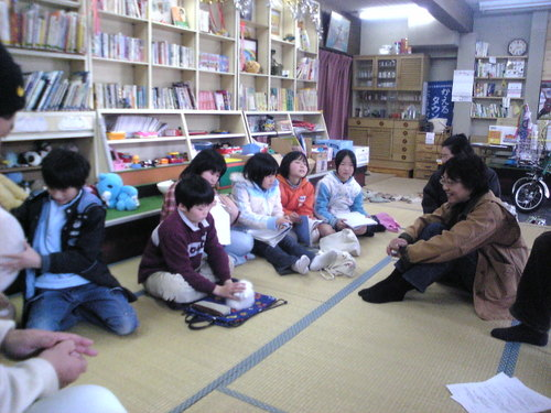 平成20年1月 浜田小の5年生が総合学習で来館